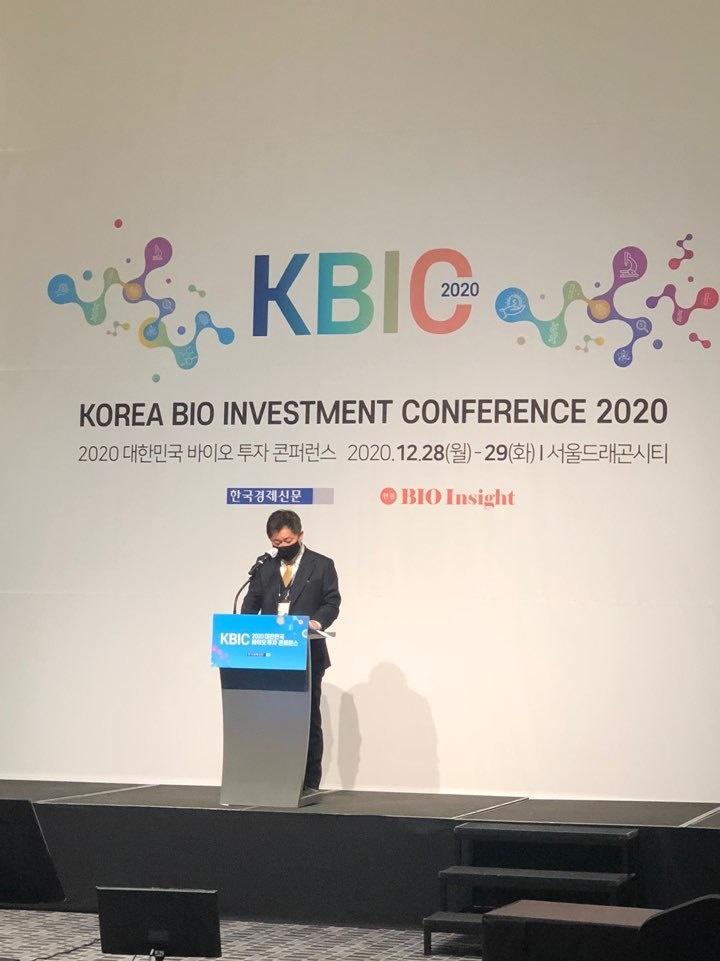 장봉근 온코파마텍 대표가 12월 29일 한국경제신문이 주최한 '2020 대한민국 바이오 투자 콘퍼런스'에서 삼중음성유방암(TNBC) 신약후보물질에 대한 전임상 연구결과를 발표하고 있다.사진=온코파마텍 제공