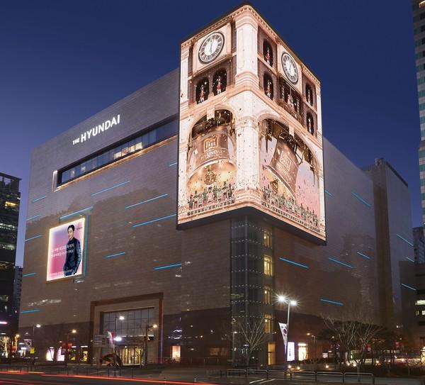 현대백화점면세점 전경./사진=현대백화점그룹
